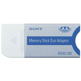 ソニー SONY MSAC-M2 変換アダプタ(メモリースティックデュオ⇒メモリースティック)[MSACM2]