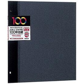 ナカバヤシ Nakabayashi シャイニー用替台紙 (デミサイズ/ブラック) アH-DFR-5-D[アHDFR5D]