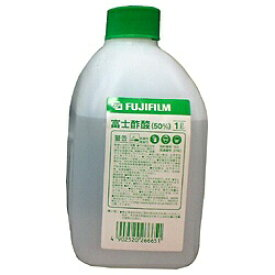 富士フイルム FUJIFILM 富士酢酸 (50%) 1L