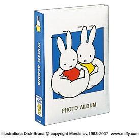 ナカバヤシ Nakabayashi ディック・ブルーナ 「ミッフィー」 1PLポケットアルバム(Lサイズ3段300枚収納/ブルー) 1PL-158-B[1PL158B]