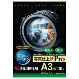 """富士フイルム FUJIFILM """"画彩"""" 写真仕上げ Pro (A3ノビサイズ・10枚) WPA3N10PRO[WPA3N10PRO]【rb_pcp】"""