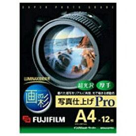 """富士フイルム FUJIFILM """"画彩"""" 写真仕上げ Pro (A4サイズ・12枚) WPA412PRO[WPA412PRO]【wtcomo】"""