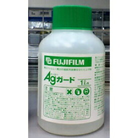 富士フイルム FUJIFILM 仕上剤 Agガード(1L)