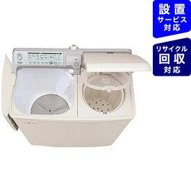 日立 HITACHI PA-T45K5-CP 2槽式洗濯機 青空 パインベージュ [洗濯4.5kg /乾燥機能無 /上開き][PAT45K5]【洗濯機】