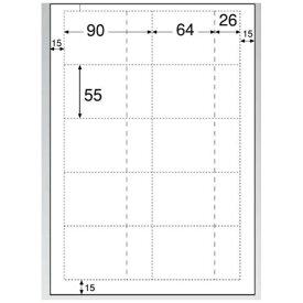ヒサゴ HISAGO 半券つきチケット型名刺 80枚 (A4サイズ 10面×8シート) ホワイト BX02S[BX02S]