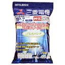 三菱 【掃除機用紙パック】 (5枚入) 抗菌消臭クリーン紙パック 「アレルパンチ」 MP-7[MP7]