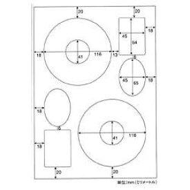 ヒサゴ HISAGO CD-R・DVDラベル CJ2844S [A4 /10シート /6面 /光沢][CJ2844S]