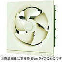 東芝 TOSHIBA VFH-15H1 換気扇 [15cm][VFH15H1]