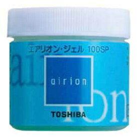東芝 TOSHIBA 消臭器交換用ジェル 「エアリオン・ジェル100SP」 AIRION GEL 100SP[GEL100SP]【rb_pcp】