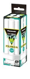 パナソニック Panasonic FDL18EX-N コンパクト蛍光灯 ツイン2 ナチュラル色 [昼白色][FDL18EXN]