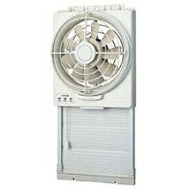 東芝 TOSHIBA VRW-25X2 窓用換気扇 [給排気形 /羽根径25cm][VRW25X2]