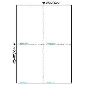 ヒサゴ HISAGO マルチプリンタ帳票 白 BP2006 [A4 /100シート /4面][BP2006]【wtcomo】