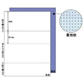 ヒサゴ HISAGO マルチプリンタ帳票 BP2009 [A4 /100シート /2面][BP2009]【wtcomo】