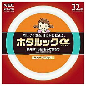 NEC エヌイーシー FCL32ELR/30-SHG-A 丸形蛍光灯(FCL) ホタルックα RELAX色 [電球色][FCL32ELR30SHGA]