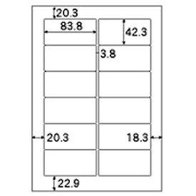 ヒサゴ HISAGO A4タックシール 連続給紙タイプ GB961 [A4 /100シート /12面][GB961]【wtcomo】