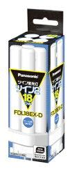 パナソニック Panasonic FDL18EX-D コンパクト蛍光灯 ツイン2 クール色 [昼光色][FDL18EXD]