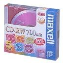 マクセル Maxell CDRW80MIX.1P5S データ用CD-RW MQシリーズ [5枚 /700MB][CDRW80MIX1P5S]
