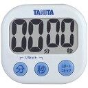 タニタ TANITA デジタルタイマー 「でか見えタイマー」 TD-384-WH ホワイト[TD384WH]