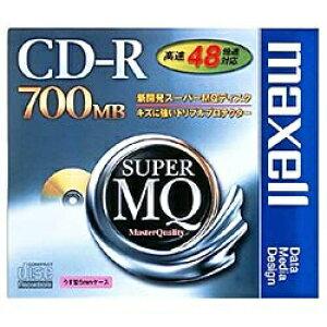 マクセル Maxell CDR700S.1P ...