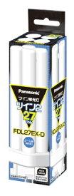 パナソニック Panasonic FDL27EX-D コンパクト蛍光灯 ツイン2 クール色 [昼光色][FDL27EXD]