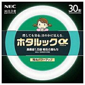 NEC エヌイーシー FCL30ENM/28-SHG-A 丸形蛍光灯(FCL) ホタルックα MILD色 [昼白色][FCL30ENM28SHGA]