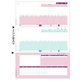 ヒサゴ HISAGO GB1110 (納品書/A4タテ/3面)[GB1110]【wtcomo】