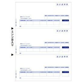 ヒサゴ HISAGO GB1123(合計請求書/A4タテ/3面/500枚)[GB1123]【wtcomo】