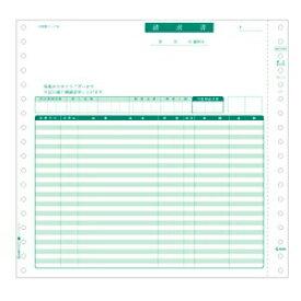 ヒサゴ HISAGO BP0302(ベストプライス版/請求書/品名別/入数:500セット/複写枚数:2枚)[BP0302]