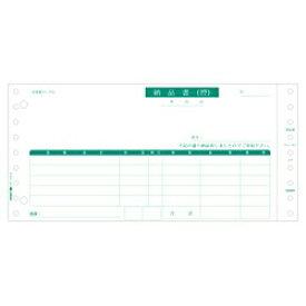 ヒサゴ HISAGO BP01024P(ベストプライス版/納品書/入数: 500セット/複写枚数:4)[BP01024P]【wtcomo】
