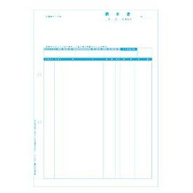 ヒサゴ HISAGO BP0307 ベストプライス版請求書(品名別/A4タテ/500枚)【wtcomo】