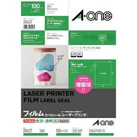 エーワン A-one レーザープリンタラベル 透明 28427 [A4 /100シート /1面 /マット]