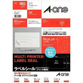 エーワン A-one マルチプリンタ紙ラベル ホワイト 31491 [A4 /18シート /10面 /マット]【aoneC2009】