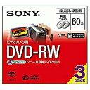 ソニー SONY 3DMW60A ビデオカメラ用 DVD-RW (8cm) [3枚]