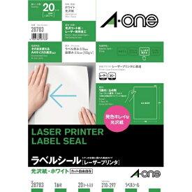 エーワン A-one レーザープリンタラベル ホワイト 28783 [A4 /20シート /1面 /光沢]【aoneC2009】