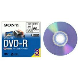 ソニー SONY 3DMR60A ビデオカメラ用 DVD-R (8cm) [3枚]