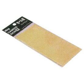 キング セーム皮 小 (15×15cm)