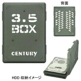 センチュリー Century Corporation 裸族の弁当箱 3.5インチHD用(スケルトンブラック)CRB35-BK[CRB35BK]