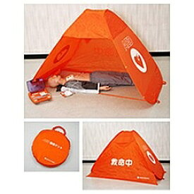 日本光電 NIHON KOHDEN AED救命テント Y251A[Y251A] 【メーカー直送・代金引換不可・時間指定・返品不可】