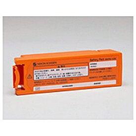 日本光電 NIHON KOHDEN バッテリパック NKPB-1430 X212[X212]【高度管理医療機器】 【メーカー直送・代金引換不可・時間指定・返品不可】