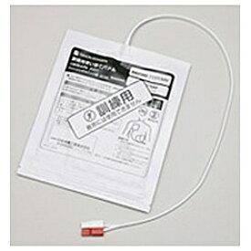 日本光電 NIHON KOHDEN 訓練用使い捨てパドル H318A[H318A] 【メーカー直送・代金引換不可・時間指定・返品不可】