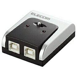 エレコム USB 2.0/1.1準拠 USB切替器 (2回路) U2SW-T2[U2SWT2]