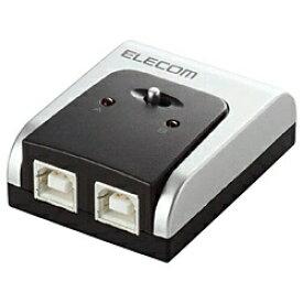 エレコム ELECOM USB 2.0/1.1準拠 USB切替器 U2SW-T2 [2入力 /1出力][U2SWT2]