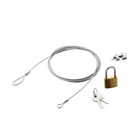 エレコム ELECOM ノートPC&マウスセキュリティロック ESL-3[ESL3]