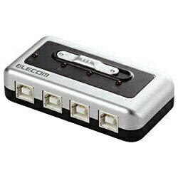 エレコム USB 2.0/1.1準拠 USB切替器 (4回路) U2SW-T4[U2SWT4]