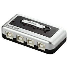 エレコム ELECOM USB 2.0/1.1準拠 USB切替器 U2SW-T4 [4入力 /1出力][U2SWT4]