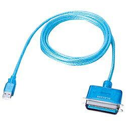 エレコム 1.8m USBパラレル変換ケーブル 【A】⇔【パラレルプリンターケーブル】UC-PBB[UCPBB]