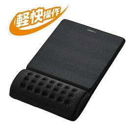 エレコム ELECOM MP-096BK マウスパッド COMFY(カンフィー) ブラック[MP096BK]
