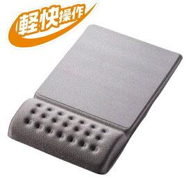 エレコム ELECOM MP-096GY マウスパッド COMFY(カンフィー) グレー[MP096GY]