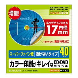 エレコム ELECOM CD/DVDラベル EDT-UDVDシリーズ ホワイト EDT-UDVD2S [A4 /40シート /1面 /マット][EDTUDVD2S]
