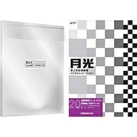 ピクトリコ PICTORICO 【バルク品】GEKKO パール・ラベル(A4・50枚) GKN-A4/B50[GKNA4B50]【wtcomo】